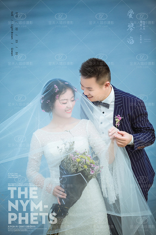 Mr.王 And Ms.殷