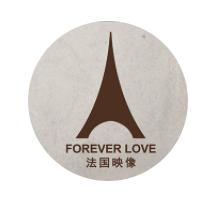 法国映像FOREVER LOVE